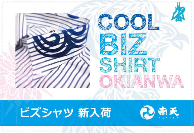 COOL BIZ SHIRT OKINAWA