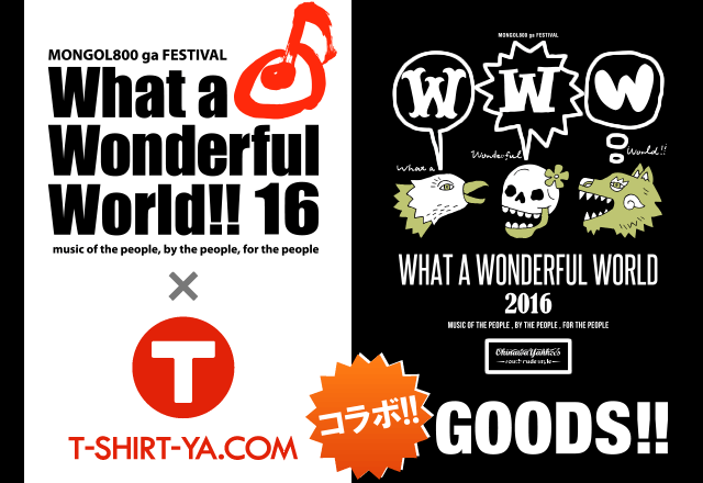 MONGOL800 ga FESTIVAL What a Wonderful World!! 16