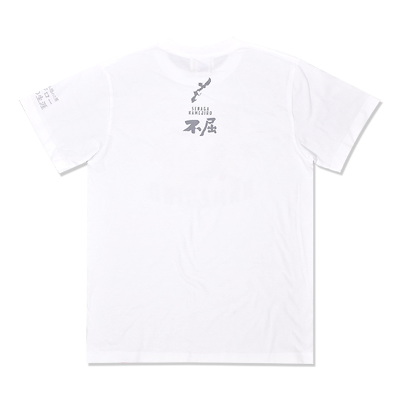 カメジロー不屈の生涯 Tシャツ/ホワイト後スタイル