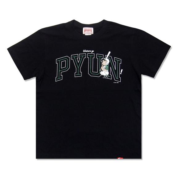 PYUN !(ぴゅん!) / ブラック