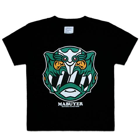 T-SHIRT-YA.COM キッズ 琉神マブヤー BIGマブヤー/Tシャツ