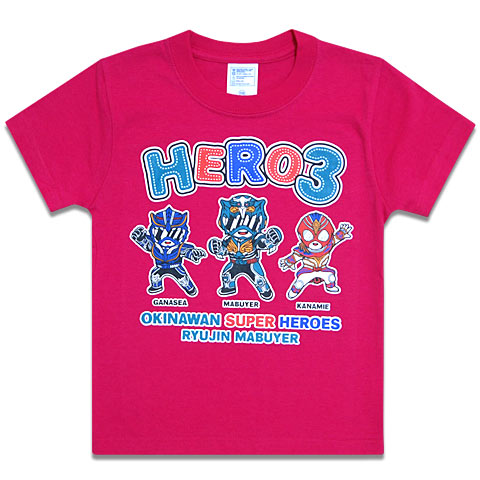 T-SHIRT-YA.COM キッズ 琉神マブヤー HERO3/Tシャツ