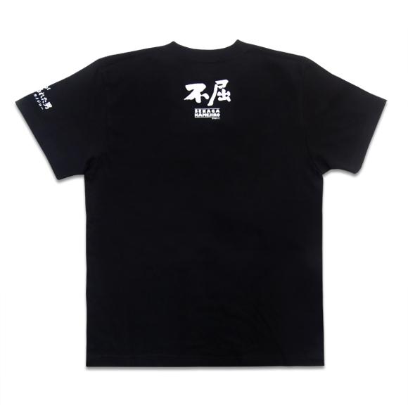 カメジロー(ブラック)バックスタイル
