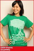 CAMP RYUKYU GAJUMARU/Tシャツ