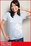 CAMP RYUKYU ジンベエザメ/Tシャツ