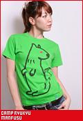 CAMP RYUKYU マングース/Tシャツ