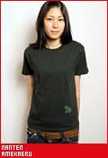 南天 雨蛙(アメカエル)/Tシャツ