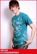 南天 ゲゲゲの鬼太郎 キジムナーの森/Tシャツ