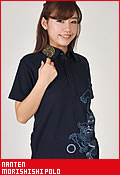 南天 護獅子(もりしし)ポロ/ポロシャツ