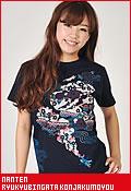 南天 琉球紅型今昔模様/Tシャツ
