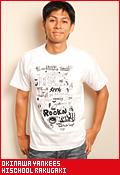 沖縄ヤンキース ハイスクール落書き/Tシャツ