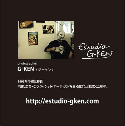 G-KEN